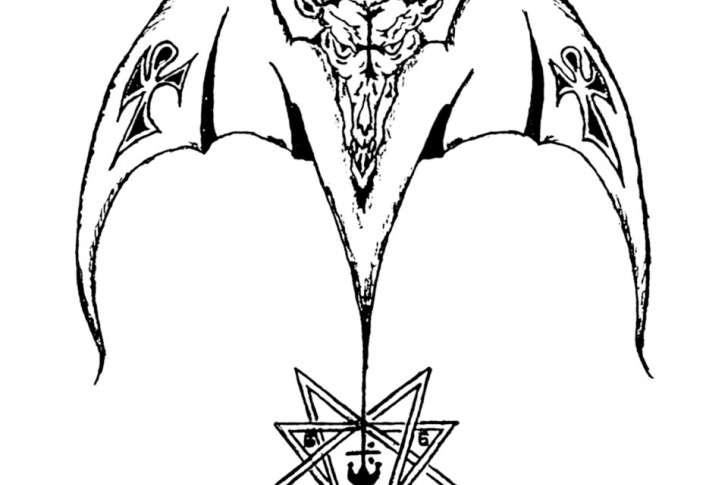 Hellhammer Heptagram Demon